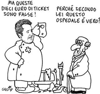 vignetta_ticket_sanitaro